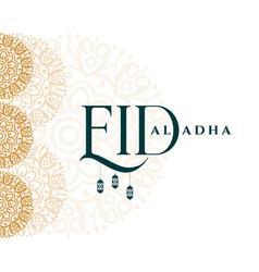 Islamic eid al adha bakrid festival decorative vector