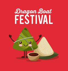 kawaii rice dumpling dragon boat festival party vector image