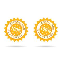 Satisfaction-satisfaccion vector