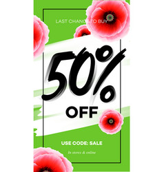 Season sale 50 off banner template for website vector