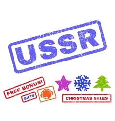 USSR Rubber Stamp vector