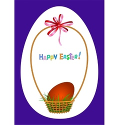 Easter greeting card with red egg in wicker basket vector image