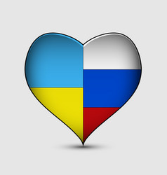 Russian and ukrainian flags in heart vector