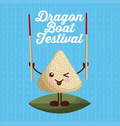 Cartoon rice dumpling with chopstick dragon boat vector