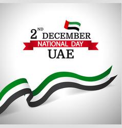 National day united arab emirates vector
