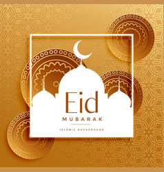 Premum eid mubarak greeting golden background vector