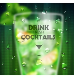 cocktail blurred background vector image