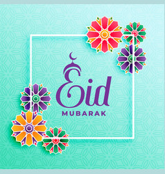 Islamic eid festival beautiful greeting vector