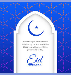 Eid mubarak festival wishes greeting vector