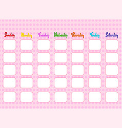 pattern pink calendar with day weeklycolorful vector image