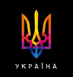 Ukraine facet emblem colored on black vector