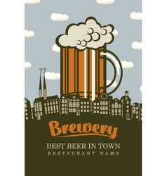 Brewery vector image vector image