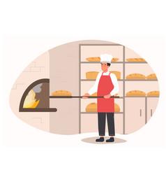baking bread concept vector image