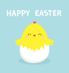 Happy easter chicken sitting inside egg shell vector