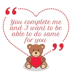 Inspirational love quote You complete me and I vector