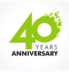 40 anniversary leaves logo vector image