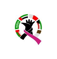 Hand ribbon islamic foundation charity vector