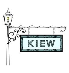 Kiev retro pointer lamppost vector