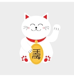 Japanese Maneki Neco cat waving hand paw icon vector image
