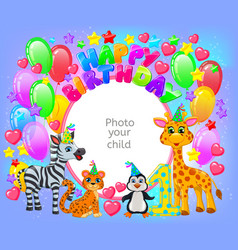 Birthday party frame your baphoto vector