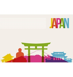 Travel Japan destination landmarks skyline vector image