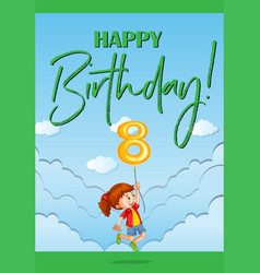 Happy birthday card for eight year old vector