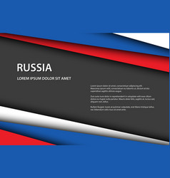 modern background with russian colors and grey vector image