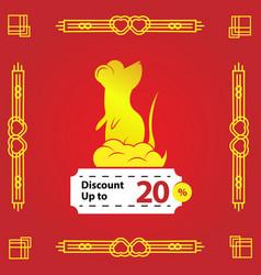 Promotion banner ads golden mouse 04 vector