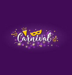 carnival banner with icons vector image