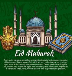 eid mubarak muslim religious holiday sketch vector image