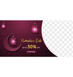 Ramadan sale islamic special offer vector