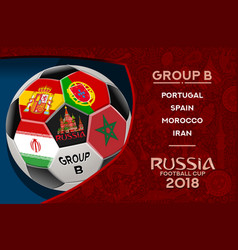 Russia world cup design group b vector