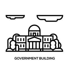 City landscape municipal building vector