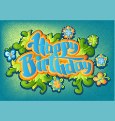 happy birthday greeting card 4 vector image