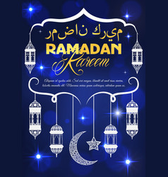 Ramadan kareem poster with lanterns and crescent vector