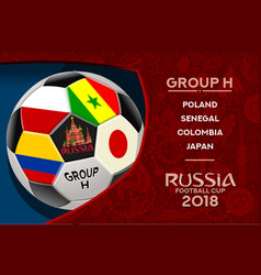 russia world cup design group h vector image