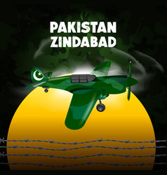 6 september defence day vector