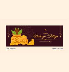 Happy akshaya tritiya cover page design vector