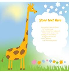 kids greeting card vector image