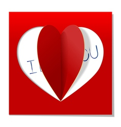 heart love message vector image vector image