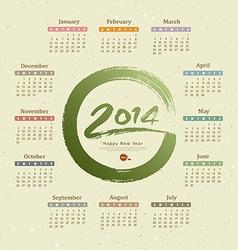 Calendar 2014 text circle paint brush vector image