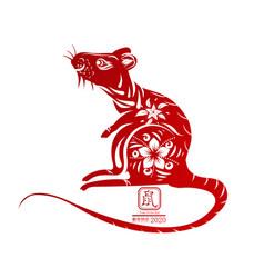 happy chinese new year 2020year rat zodiac vector image