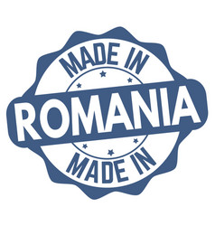 made in romania sign or stamp vector image