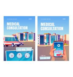 online medical consultation application service vector image
