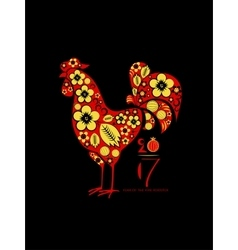 Khokhloma New Yaer Rooster vector image vector image