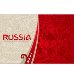 Russia world cup background vector