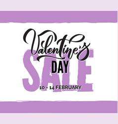 valentine s day salehorizontal banner vector image