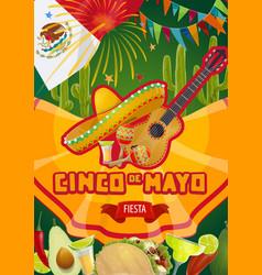 mexican fiesta cinco de mayo holiday party vector image