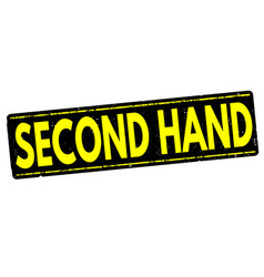 second hand stamp vector image