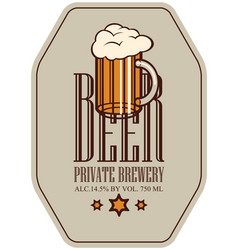 label for beer in retro style with glass of beer vector image vector image